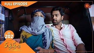 Chithi 2 - Ep 202 | 2 Jan 2021 | Sun TV Serial | Tamil Serial