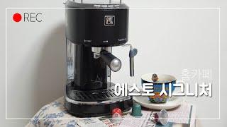 쉐프본 에스토 시그니처 가정용 에스프레소 캡슐 커피머신…