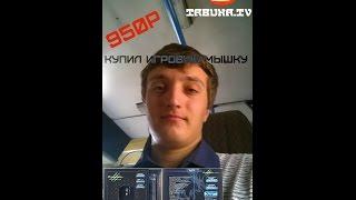 Игровая мышка QUMO Dragunov Video