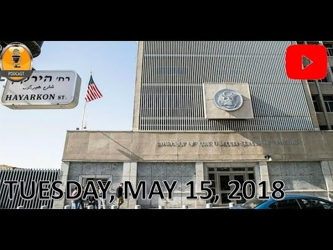 The New York Times/ Two Views of the U.S. Embassy in Jerusalem
