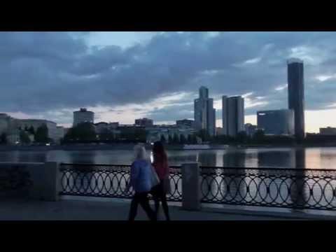 Evening walk around the city. Yekaterinburg