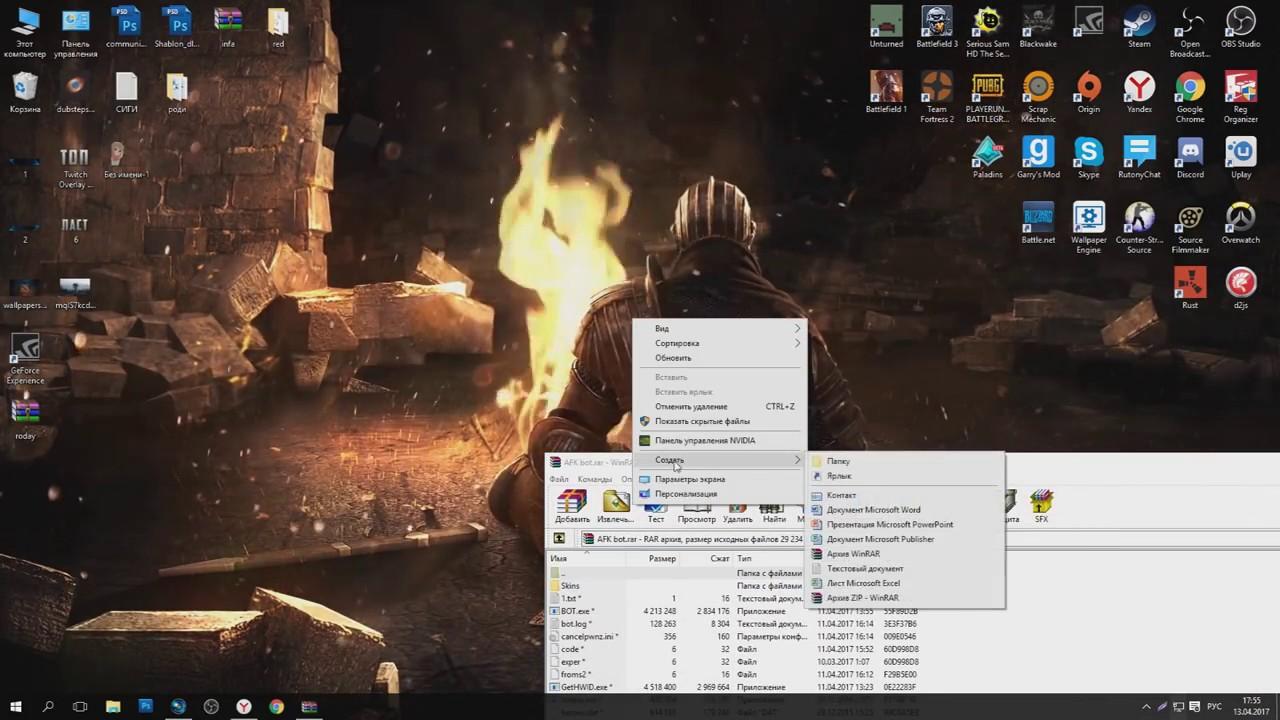 AFK matchmaking DotA 2 Dating Sims spel till PC nedladdning