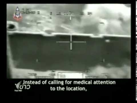 สารคดีเปิดโปงความลับของ WikiLeaks