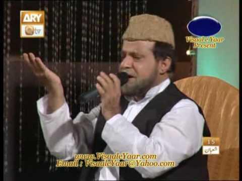 Urdu Naat(Aaj Ki Raat Hay)Alhaaj Siddiq Ismail.By Visaal