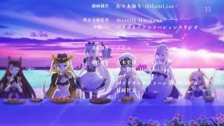 アニメ アズールレーン エンディングED 「光の道標」鹿乃