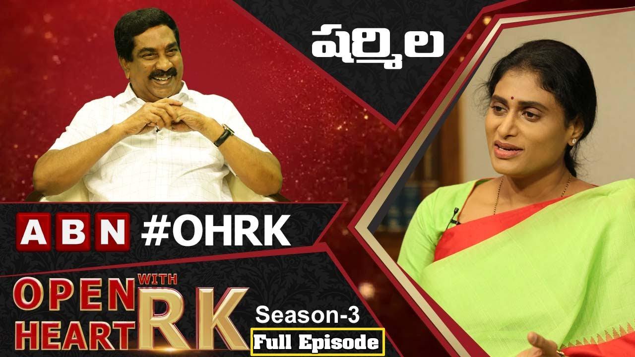 Download YSRTP Chief YS Sharmila Open Heart With RK | Full Episode | Season-3 | #OHRK | ABN