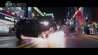 《黑豹》30秒廣告大戰來臨 2月13日春節最強檔