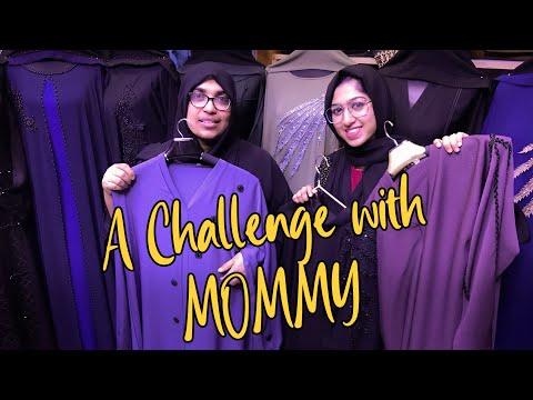 അമ്മായിയമ്മയും മരുമോളും കൂടെ ഒരു ചലഞ്ച്😍😍 Clothing Challenge