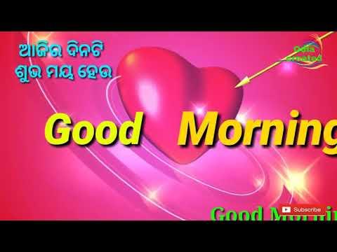 odia romantic Good morning sangs