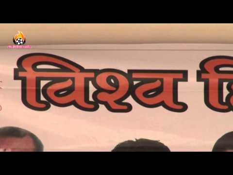Vishwa Hindu Seva Sangh Program In Mumbai