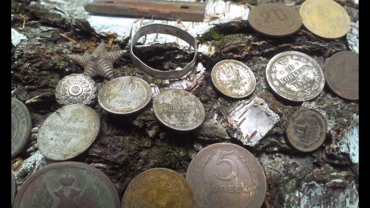 Поиск старины в лесу жесткие альбомы для монет