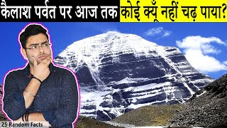 Why hasn't Mount Kailash Been Climbed Yet? 25 Most Amazing Facts in Hindi | TFS EP 18