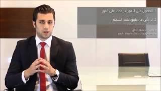 الماحضرة 6 استراتيجيات لفت انتباه المواظفين الجزءالاول