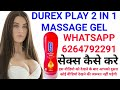 full details of DUREX PLAY 2 IN 1 red gel for ANAL SEX