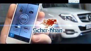 """Телематика SCHER-KHAN UNIVERSE на телеканале """"Комсомольская правда"""""""