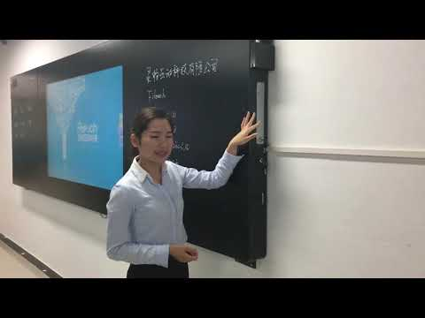 Introduction of Fitouch Nano Interactive blackboard