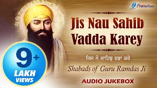 New Punjabi Shabad Kirtan Gurbani - Jis Nau Sahib Vadda Karey - Guru Ramdas Ji Gurupurab Special