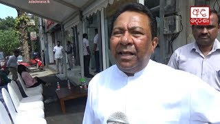 Politicians and residents express views on removing Galle Cricket Stadium