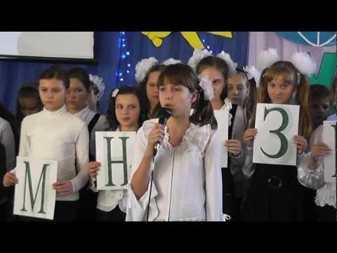 День гимназии 2012
