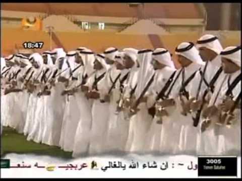 Al - Ardha - taniec z mieczami - jeden saudyjskich tańców narodowych