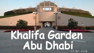Peaceful Khalifa Park, Abu Dhabi (UAE) | I Have Been There