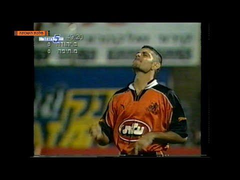 בני יהודה – מכבי חיפה 2:0 | מחזור 16 | ליגת העל | עונת 1999/2000 | תקציר מורחב