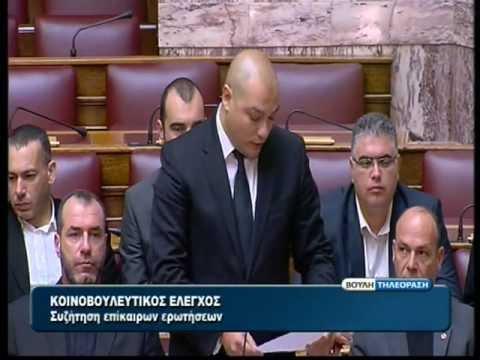 ΠΡΟΔΟΣΙΑ: Με χρήματα των Ελλήνων φτιάχνει τζαμί στην Αθήνα η ΝΔ