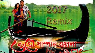 Shampanwala 2017 Dutch Remix