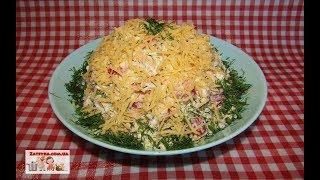 ЛЁГКИЙ и ВКУСНЫЙ салат с пекинской капустой, помидорами и сыром!!!