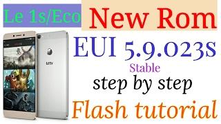NEW ROM EUI 5.9.023s Flash tutorial step by step (हिन्दी)