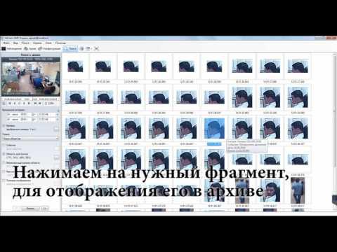 Best Vms 2.0 Инструкция - фото 10