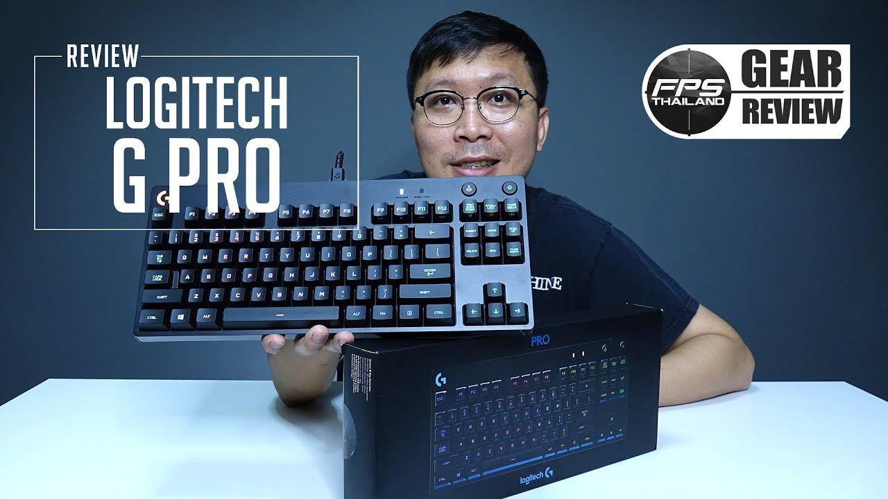 รีวิว: Logitech G PRO [TKL Keyboard]