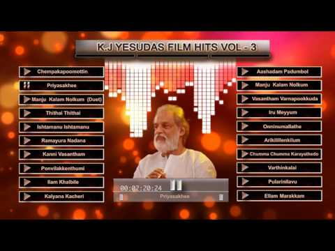 K J Yesudas Malayalam Hits |  Malayalam Songs | Full Audio Jukebox Vol-3