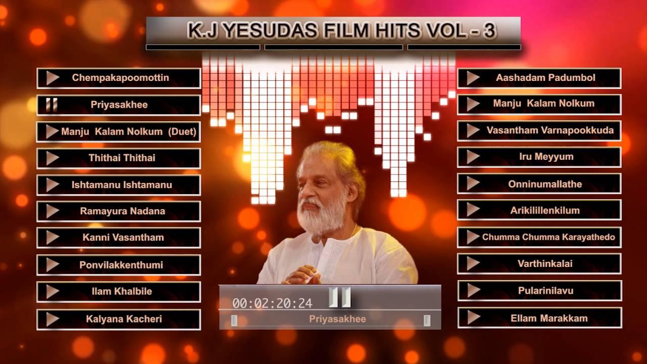 K J Yesudas Malayalam Hits Malayalam Songs Full Audio Jukebox Vol 3 Youtube Kajren ki baati 24:35 : k j yesudas malayalam hits malayalam songs full audio jukebox vol 3