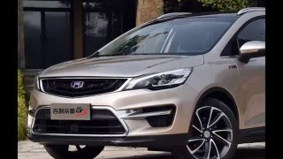 Geely Emgrand GS, Cross, Emgrand S7 best China SUV car Лучшие кроссоверы Китая