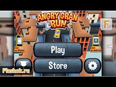 Flashok ru: Видео обзор игры Angry Gran Run! - Беги, бабуля, беги!