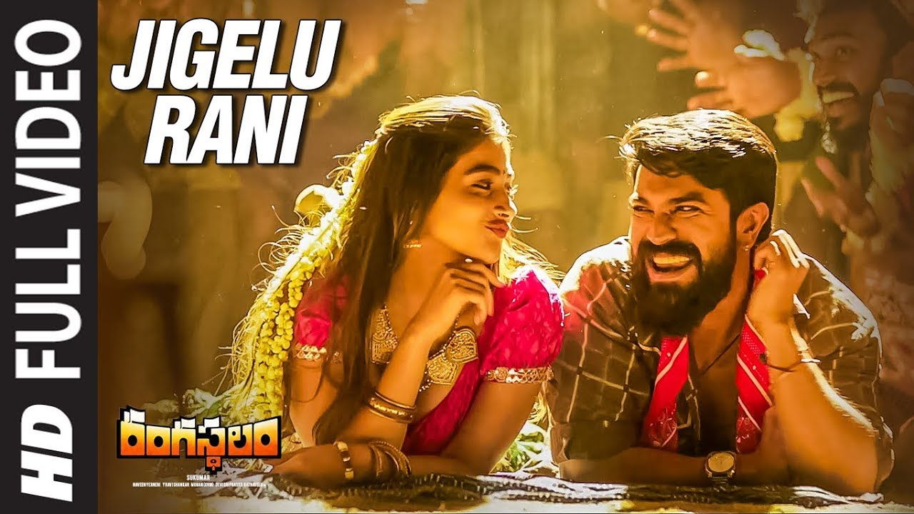 rangasthalam movie telugu songs download