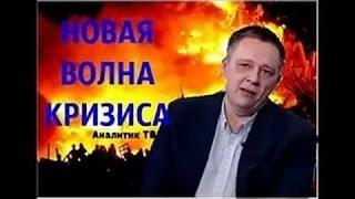 Степан Демура!  БУДУЩЕГО В РОССИИ НЕТ! ПУТИН ВСЕ УНИЧТОЖИЛ! Новинка 2017!!!