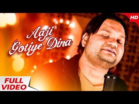 Aaji Gotia Dina- A Romantic Song By Humane Sagar | Exclusive on 91.9 FM