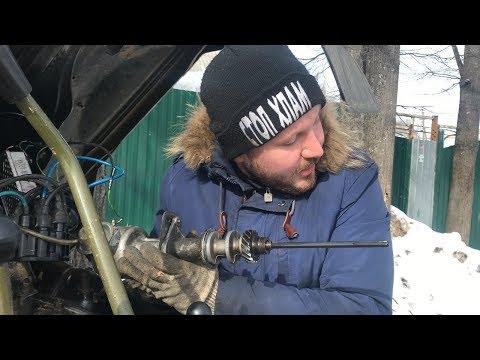 Меняем ПРОКЛАДКУ на ТРАМБЛЕР ГАЗ-66