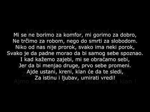 Beogradski Sindikat - Sindikalna priča (TEKST) (HD)
