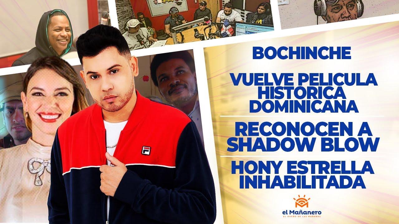 Ver El Bochinche – VUELVE HISTÓRICA PELICULA DOMINICANA – Reconocen a SHADOW BLOW – OZUNA en Español