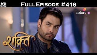 Shakti - 3rd January 2018 - शक्ति - Full Episode