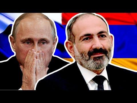 Пашинян отвернулся от Путина? / Армения поддержала Грузию