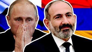 Фото Пашинян отвернулся от Путина  Армения поддержала Грузию