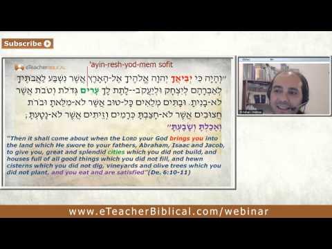 The love of God in Deuteronomy 6 l Biblical Hebrew Webinar by eTeacherBiblical.com