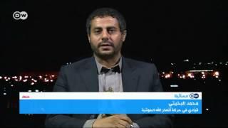 قيادي في حركة أنصار الله الحوثية: حتى الآن لم تتغير موازين القوى داخل اليمن