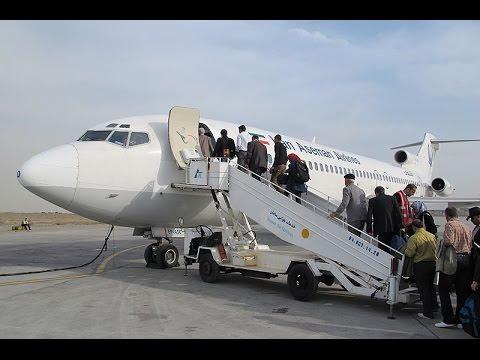 Iran Aseman Airlines Flight 746