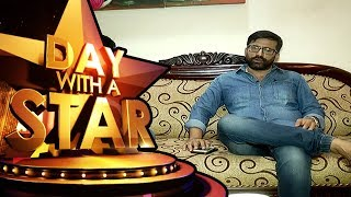 Day with a Star | Samaresh Routray Actor, Producer | Celeb Chat Show | Tarang Music