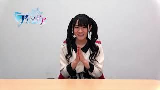 発売記念イベントで表題曲の「ミニライブ」決定!! 歌姫音楽プロジェク...